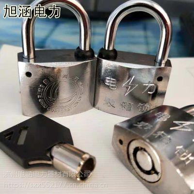 不锈钢挂锁 35梅花镀铬钢锁 电力表箱锁 通开通用挂锁