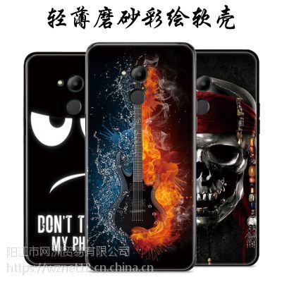 华为v9play手机壳彩绘防摔壳卡通可爱 创意个性 硅胶软壳 v9play手机保护套