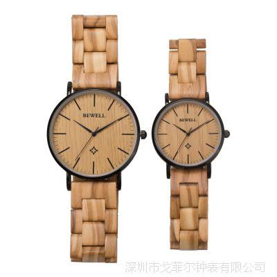 BEWELL品牌新款休闲情侣手表防水石英木表定制批发