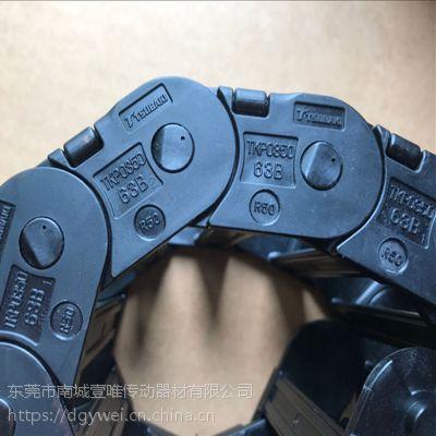 供应TSUBAKI佳宝来拖链TKP35H22-30W63R37日本椿本塑料拖链