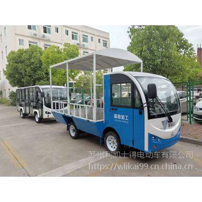 利凯电动转运车四轮电瓶车厂区1-5吨电动货车