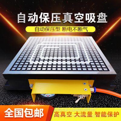 500*600加工中心用CNC真空吸盘全自动保压真空吸盘圣磁厂家直销