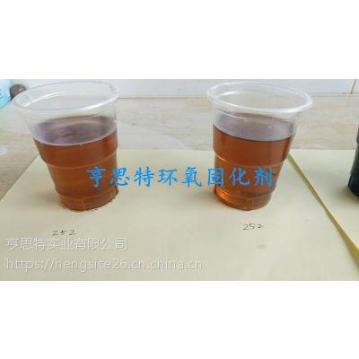 苏州亨思特环氧固化剂研发供应优质的脂环胺环氧固化剂