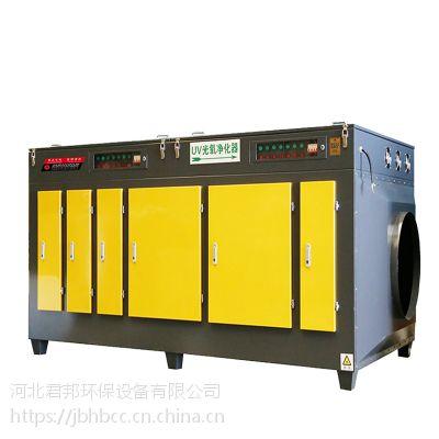 定制滤筒焊接烟尘净化器 焊烟滤筒除尘器 抛光切割打磨 集中式