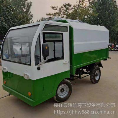 新能源垃圾车多少钱一辆小型电动挂桶垃圾环卫车价格