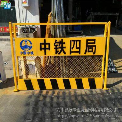 建设基坑防护网 基坑护栏网 万泰防护网厂家