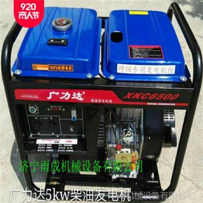 重庆汽油/柴油发电机组 手拉式启动发电机 220V/380V发电机 批发