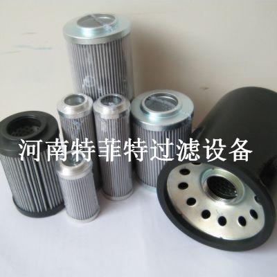 供应替代HYDAC滤芯寿力管道过滤器滤芯 02250153-307