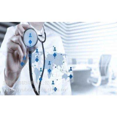 医院oa系统其系统好处有哪些?