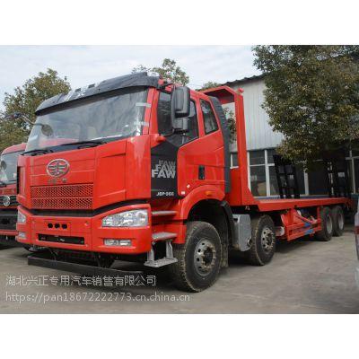 解放J6前四后八400挖机平板拖车 拖380挖机的平板拖车厂家促销4.0l