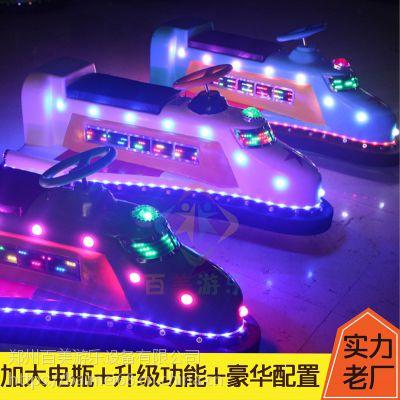 江西吉安广场儿童玩具车,新款小飞机电动双人发光碰碰车畅销款