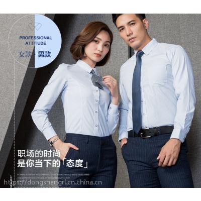 株洲厂家批发商务男式衬衫定做男女长袖衬衣印字Logo高档工作服