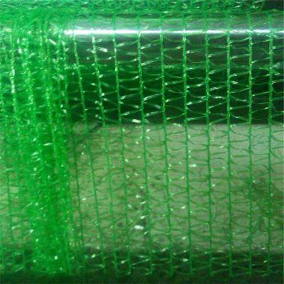 盖土用绿网 建筑工地防尘网 基坑覆盖网