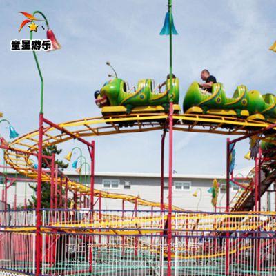 广场新型游乐设施青虫滑车童星游乐厂家低价预售中