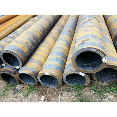 山东钢管厂 专制造船舶20# 194*60 180*55 6.2米定尺管
