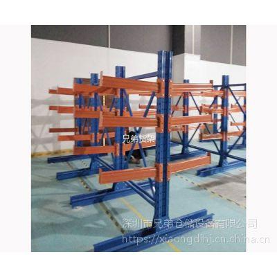 铝型材专用-悬臂货架
