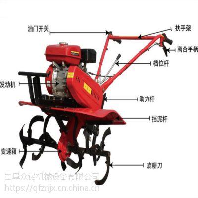 农用高效汽油旋耕机 小型手扶果园旋耕机 鸡西农业机械