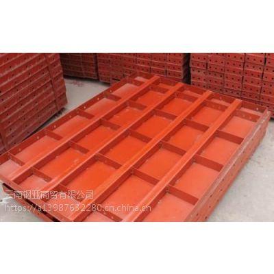 云南钢模板现货价格/昆明钢模板批发价格/广告