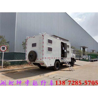 东风4X4越野 宿营车、保障车 东风四驱宿营车 排量多种可选