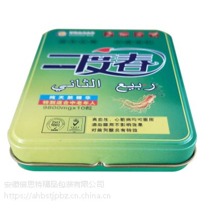 保健品铁盒厂家 定制翻盖金属盒 胶囊包装盒
