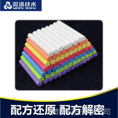 水性粉笔 配方解析 比例还原  水溶性 水性粉笔 成分分析