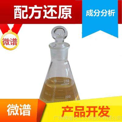 增粘剂配方分析 硅胶增粘剂 橡胶增粘剂 增粘剂成分检测