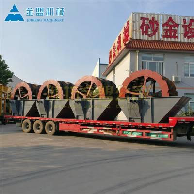 安徽水轮洗沙机金盟公司现货出售 安徽水轮洗沙机设备报价