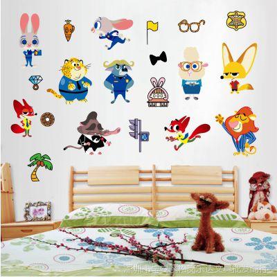 现货供应疯狂动物城儿童房装饰幼儿园装扮卡通墙贴PVC可移除墙贴