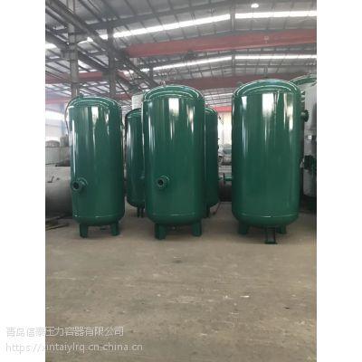 供应内蒙古空气氮气不锈钢储气罐生产厂家0.3-100立方压力罐厂家定制