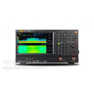 普源RSA5065实时频谱分析仪RIGOL 频率9kHz~6.5GHz