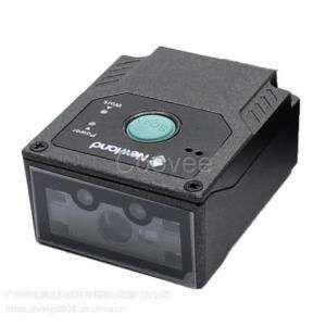 FM430二维码扫描模块自助贩卖机专用模块优质供应