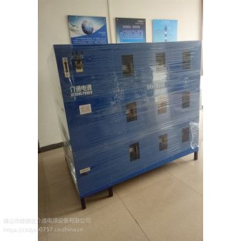 供应介通30000A电解电源电积电源电解整流柜高频整流器生产厂家