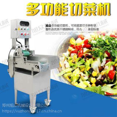 旭众XZ-681切菜机 多功能切菜机