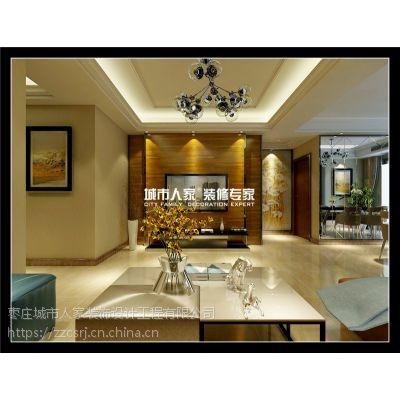 枣庄金水湾装修设计方案,素染韶华,生活是另一种新雅!