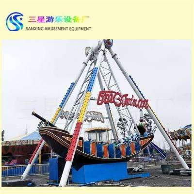 海盗船大型公园游乐场设备三星厂家海盗船价格