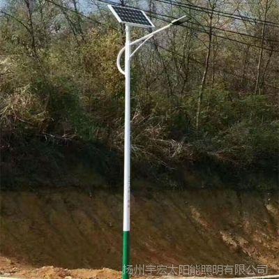 菏泽新农村led路灯厂家-锂电太阳能路灯厂家