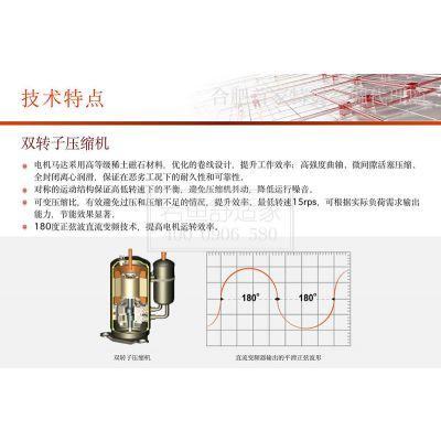 上派中央空调水系统-合肥若鱼信息科技公司