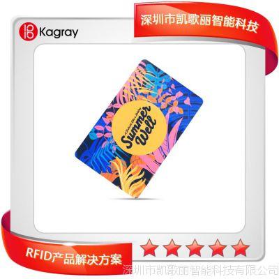 一次性地铁票卡RFID高频芯片搭配地铁票卡专用天线 可用内存64B