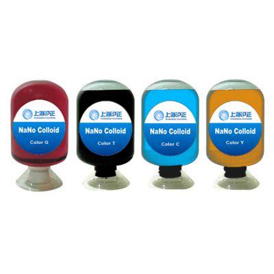 有色透明纳米不褪色颜料/恒色色浆/浆料/染料
