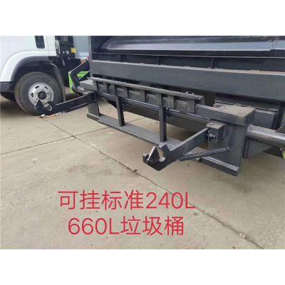 辽宁市政小型压缩式垃圾车招标采购报价