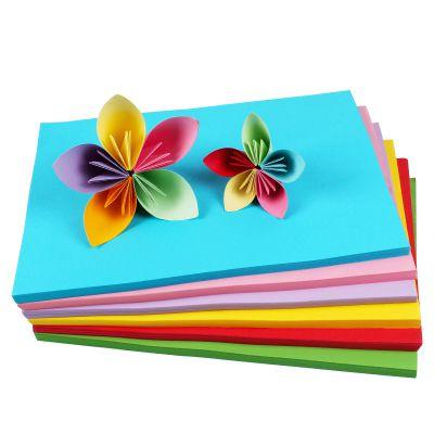彩色复印纸打印纸 A4彩纸 手工折纸 粉红黄绿蓝彩色纸?