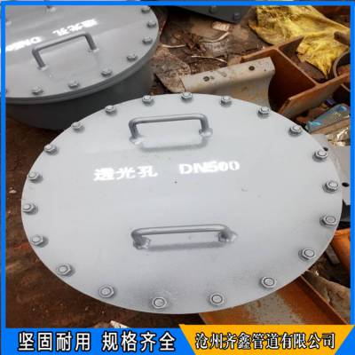 化工管道专用人孔配件 不锈钢常压快开人孔 压力人孔盖