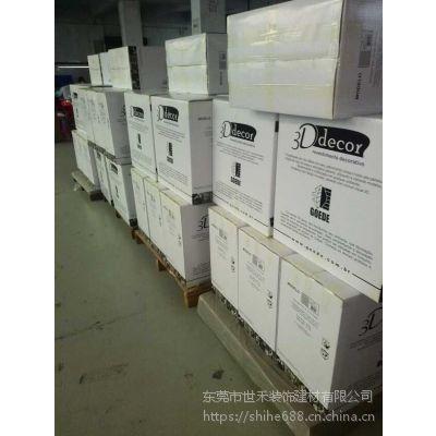 出口三维板工厂 PVC3d板加工厂 承接外贸出口三维板货源供应世禾三维板厂家介绍