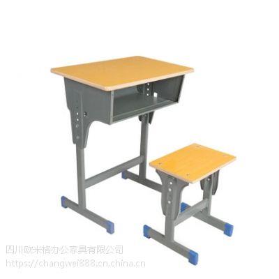 四川欧米格钢制课桌椅60*40*78简约现代风格学生单人双人课桌椅厂家直销
