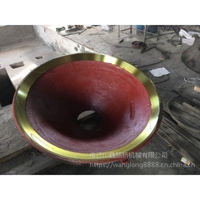 供应 浙江杭州双金圆锥破碎石机破碎壁轧臼壁牙板1400/1650