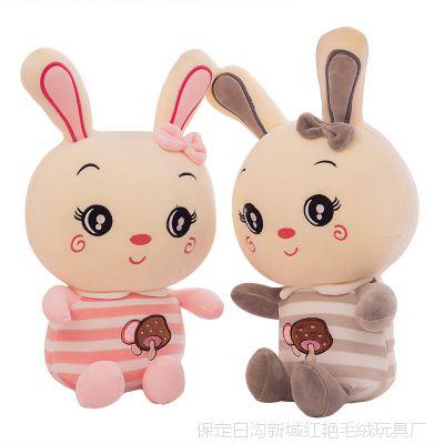 蘑菇兔羽绒棉女孩玩偶可爱女生软体发泄毛绒玩具兔子抱枕外贸礼品
