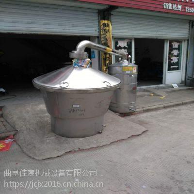 黑龙江煤电两用酿酒设备 双层吊锅蒸酒设备厂家定做