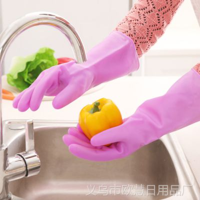 洗碗手套防水橡胶乳胶薄款厨房刷碗洗衣衣服胶皮塑胶清洁家务耐用