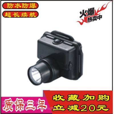SW2210户外LED微型便携式超轻小号头戴式安全帽灯强光超亮矿用防水防爆头灯