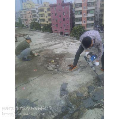 广东混凝土楼面应该做什么防水材料好\规格2*3惠州市专业防水补漏堵漏公司
